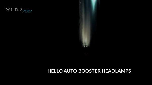 महिंद्रा XUV700 में मिलेगा ऑटो बूस्टर हेडलैंप, अपने आप एडजस्ट होगी हेडलाइट की रौशनी