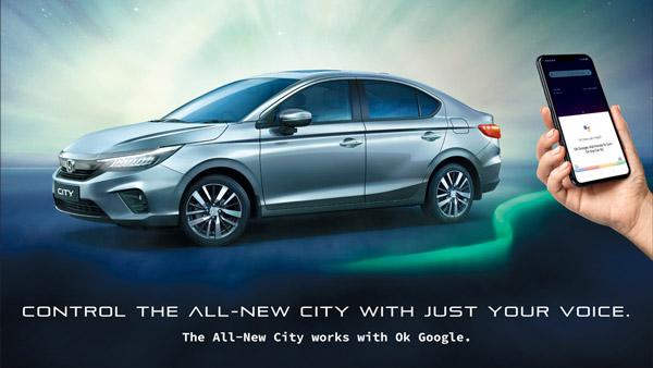नई जनरेशन होंडा सिटी में कंपनी ने दिया गूगल असिस्टेंट का सपोर्ट, जानें क्या हैं नए फीचर्स