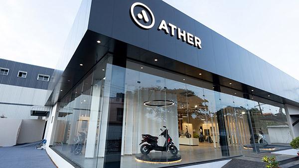 Ather स्कूटर्स ने इस शहर में खोला सबसे बड़ा शोरूम, टेस्ट राइड के लिए मिलेगी स्कूटर