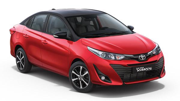 Toyota Yaris आज से भारतीय बाजार में हुई बंद, अगले साल आएगी नई मॉडल