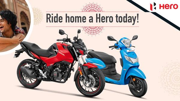 महज 6,999 रुपये में घर ले जाएं Hero की नई बाइक और स्कूटर, कंपनी ने की ऑफर्स की बरसात
