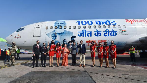 पूरे भारत में पूरी हुई 100 करोड़ Covid-19 वैक्सिनेशन, SpiceJet ने कुछ इस तरह मनाया जश्न
