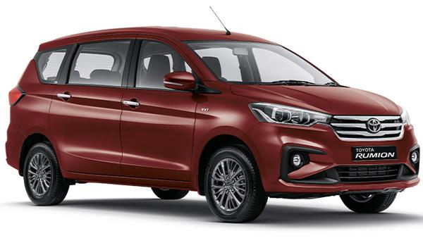 Maruti Ertiga का री-बैज्ड वर्जन Toyota Rumion भारत के लिए हुआ ट्रेडमार्क, जल्द होगी लॉन्च