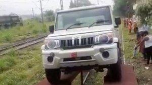 Anand Mahindra Thanks Railways: आनंद महिंद्रा ने रेलवे को कहा धन्यवाद, जानें क्यों