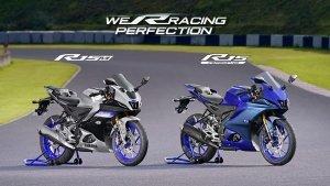2021 Yamaha R15M या 2021 Yamaha R15 V4.0: कौन सी बाइक आपके लिए रहेगी सही, जानें यहां