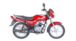 Shocking : एक लीटर पेट्रोल में लगभग 100 किमी तक जाएगी बजाज की यह बाइक !