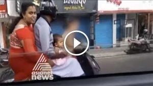 विडियो: 5 साल की लड़की ने पब्लिक रोड पर दौड़ाई स्कूटर