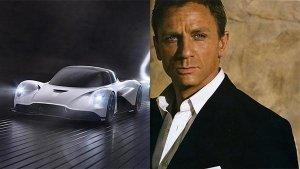 एस्टन मार्टिन वलहला होगी अब जेम्स बांड की नई कार, अगली फिल्म में किया जाएगा उपयोग