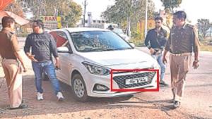 नंबर प्लेट पर लिखा था 'राम', ट्रैफिक पुलिस ने काटा चालान