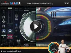 कार के इंजन और संगीत का अद्भुत संगम