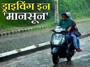 मानसून टिप्स: लड़कियां बारिश में कैसे चलायें स्कूटी