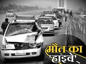 देश की सबसे खतरनाक सड़क: हर पल दांव पर लगती है जिंदगी