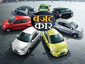 भारत में आ रही हैं ये शानदार बजट कारें