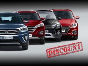 हुंडई कारों पर आया दिसम्बर ऑफर, 80,000 रुपए तक की छूट