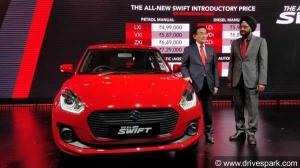 ऑटो एक्सपो 2018: मारुति सुजुकी ने लॉन्च किया न्यू-जनरेशन स्विफ्ट- कीमत 4.99 लाख रुपए से शुरू