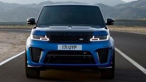 Range Rover की इस बेहतरीन एसयूवी की बुकिंग शुरू, जानिए खास बातें