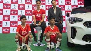 भारत के ये बच्चे FIFA World Cup 2018 में आएंगे नजर - Kia Motors ने दिया मौका