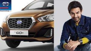 अब इस गाड़ी का प्रचार करेंगे आमिर खान