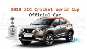 2019 ICC क्रिकेट वर्ल्ड कप की ऑफिशियल कार बनी निसान किक्स  - जानिये क्या खास है इसमें