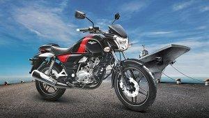 बजाज V15 मोटरसाइकिल का उत्पादन हो सकता है बंद