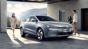 जिली ग्रुप ने लॉन्च किया एक नया इलेक्ट्रिक कार ब्रांड ज्योमेट्री, टेस्ला को देगा कड़ी टक्कर