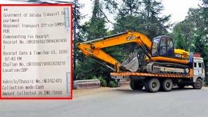 ट्रक ड्राइवर पर लगा 86,500 रुपयें का जुर्माना, नए नियम के तहत अब तक का सबसे बड़ा फाइन