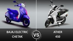 बजाज चेतक इलेक्ट्रिक बनाम एथर 450: जानिये कौन सी इलेक्ट्रिक स्कूटर है बेहतर