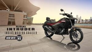 सुजुकी ने क्रूजर बाइक इंट्रूडर का बीएस6 वैरिएंट किया लॉन्च, कीमत 1.20 लाख रुपये