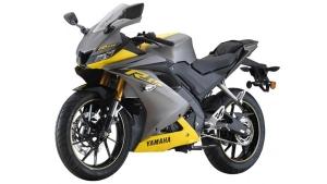 Yamaha YZF R15 V3 Price Hike: यामाहा ने वाईजेडएफ-आर15 वी3.0 की कीमत में की बढ़ोत्तरी
