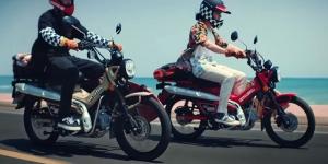 Honda CT 125 Moped Patent Filed In India: होंडा ने भारत में 125 सीसी मोपेड का पेटेंट कराया रजिस्टर
