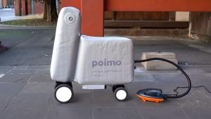Portable e-Bike Poimo Unveiled: जापानी छात्रों ने बनाया फोल्ड होने वाला ई-बाइक, देखें वीडियो