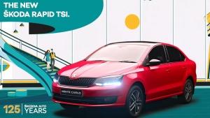 New Skoda Rapid 1.0-Litre TSI TVC Video: स्कोडा रैपिड टीएसआई का कमर्शियल वीडियो ऐड जारी, यहां देखें