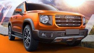New Haval SUV Unveiled By GWM: हवल की नई रेट्रो स्टाइल एसयूवी का हुआ खुलासा