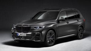 BMW X7 Black Shadow Edition Revealed: बीएमडब्ल्यू एक्स7 के ब्लैक शैडो एडिशन का खुलासा