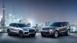 Jaguar Land Rover Car Subscription Scheme: जगुआर लैंड रोवर ने शुरु की कार सब्सक्रिप्शन स्कीम, जानें
