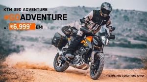 KTM Adventure 390 Finance Scheme: केटीएम ने एडवेंचर 390 के लिए पेश की नई फाइनेंस स्कीम