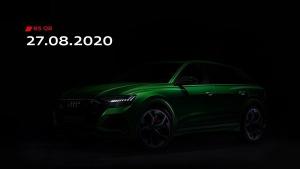 Audi RS Q8 Launch Date Revealed: ऑडी आरएस क्यू8 को 27 अगस्त को किया जाएगा लॉन्च