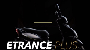 Pure EV ETrance+ Electric Scooter: प्योर ईवी ने ईट्रांस प्लस इलेक्ट्रिक स्कूटर किया लाॅन्च