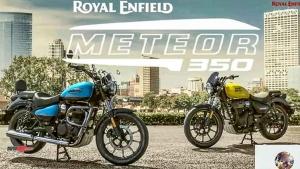 Royal Enfield Meteor Launch Soon: राॅयल एनफील्ड मिटिओर की लॉन्च जानकारी आई सामने