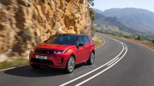 2021 Range Rover & Sport Price Revealed: नई रेंज रोवर व रेंज रोवर स्पोर्ट की कीमत का खुलासा