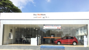 Volkswagen Launches Das Welt Auto Outlets: फाॅक्सवैगन ने सेल्स एंड एक्सचेंज सेंटर किया लाॅन्च, जानें