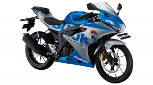 2020 Suzuki GSX-R150 In MotoGP Livery: सुजुकी जीएसएक्स-आर150 मोटोजीपी ग्राफिक्स के साथ पेश