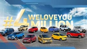 Tata Motors 4 Million Cars: टाटा की 40 लाख कारें है भारत की सड़कों पर, देखें वीडियो