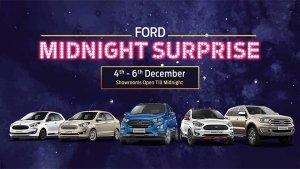 Ford Midnight Surprises Campaign: फोर्ड की सभी शोरूम खुली रहेगी 12 बजे तक, मिलेंगे नए ऑफर्स