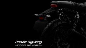 Honda Teased New Bike: होंडा 16 फरवरी को ला रही है नई बाइक, जारी किया टीजर