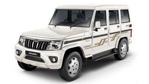 Mahindra Model Wise Sales December 2020: महिंद्रा बोलेरो, एक्सयूवी300 व थार की अच्छी बिक्री जारी, जानें आकड़े