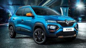 Renault Car Sales December 2020: रेनॉल्ट ने बीते माह बेचीं 9,800 कारें, 18.09% की गिरावट