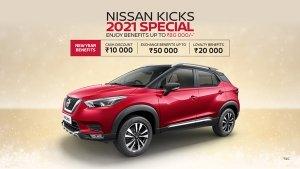Nissan Kicks January 2021 Offer: निसान किक्स जनवरी ऑफर: इस एसयूवी पर मिल रही 80,000 रुपये की छूट