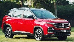 MG Hector Facelift Price Hiked: एमजी हेक्टर फेसलिफ्ट की कीमत में हुआ इजाफा, जानें कितनी बढ़ी