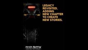 Honda New Cafe Racer Teaser: होंडा की कैफे रेसर का नया टीजर हुआ जारी, 16 फरवरी को होगी लॉन्च